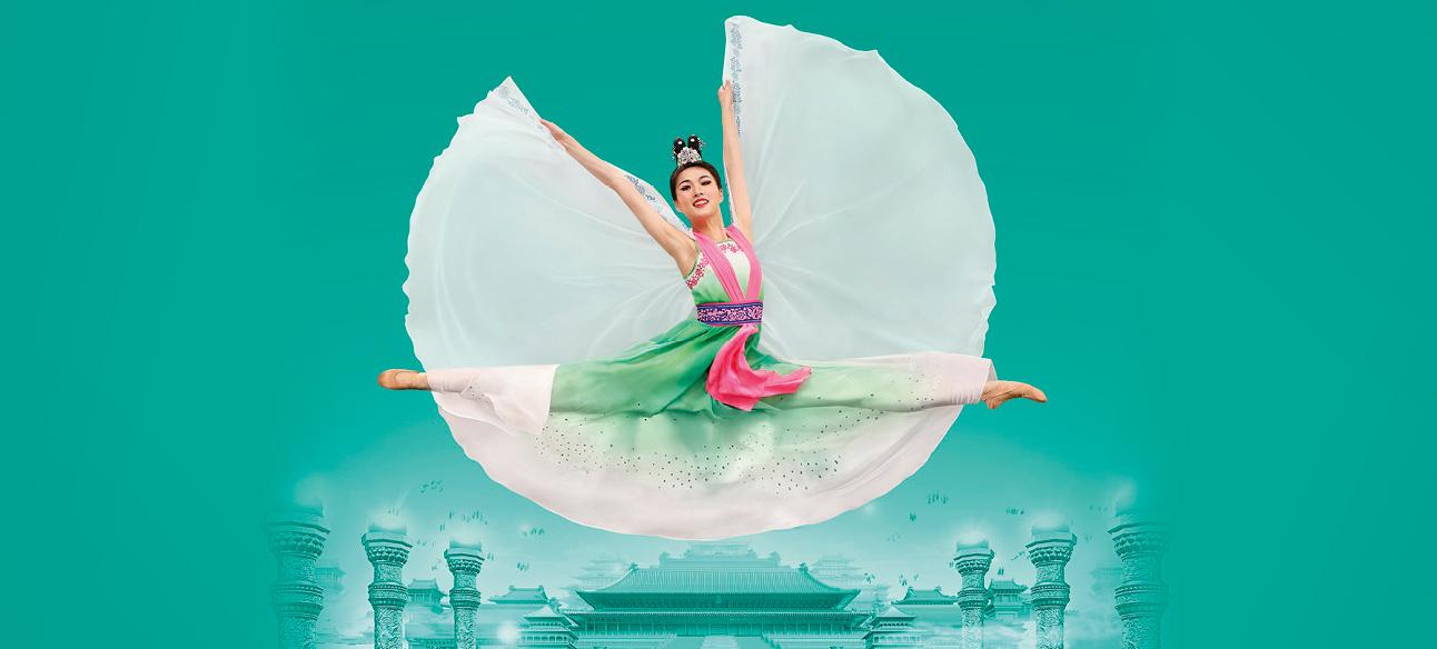 'Shen Yun'