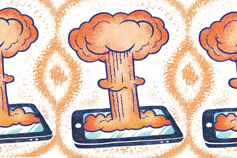 blowing up your phone
